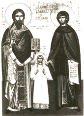 Sts Raphael Nicholas and Irene