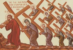 Bearing Cross